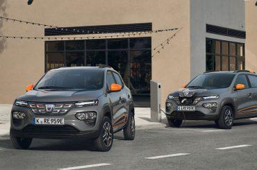 Dacia Spring Electric: Alle Infos zum preisgünstigen Elektroauto