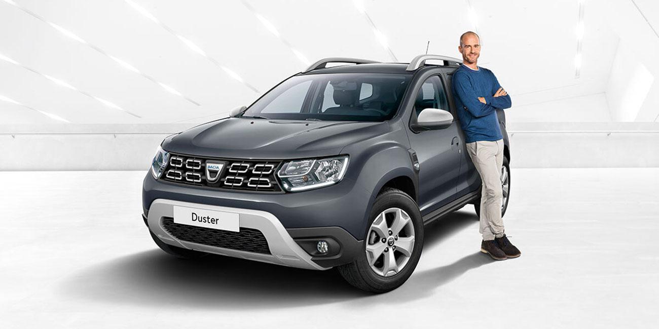 Dacia Sondermodell Duster Urban: Umfangreiche Ausstattung und 800 € Kundenvorteil<sup>1</sup>